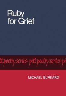 Ruby for Grief