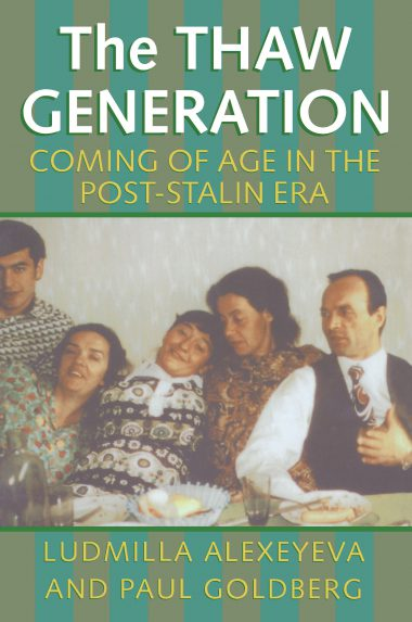 The Thaw Generation
