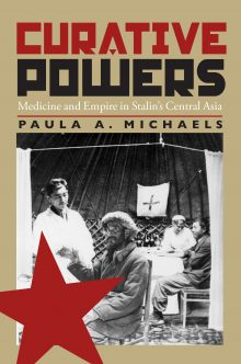 Curative Powers