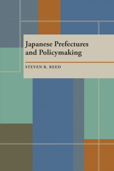 Japanese Prefectures and Policymaking