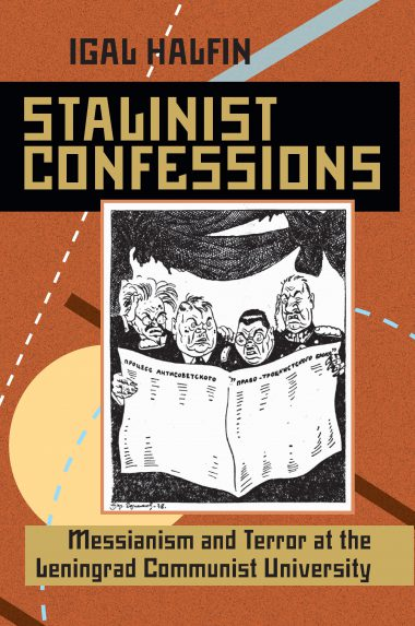 Stalinist Confessions