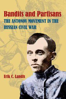 Bandits and Partisans