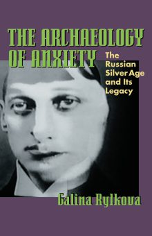 The Archaeology of Anxiety