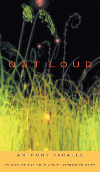 Out Loud