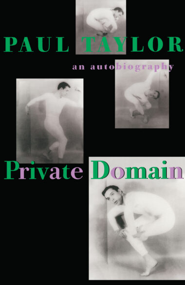 Private Domain