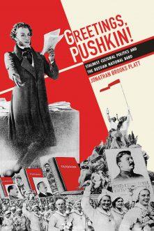 Greetings, Pushkin!