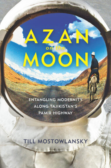Azan on the Moon
