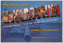 Greetings from Novorossiya