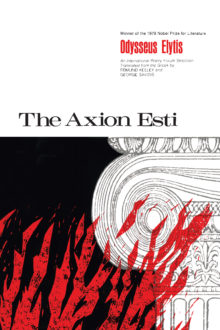 The Axion Esti