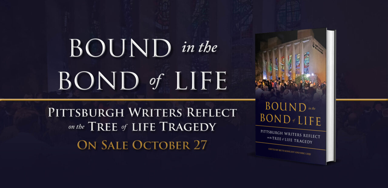 Coming Soon: Bound in the Bond of Life