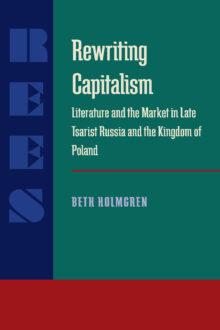 Rewriting Capitalism