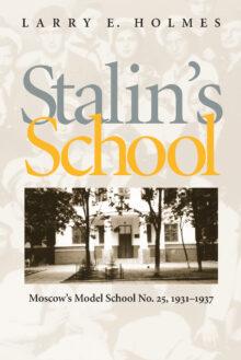 Stalin's School