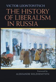 The History of Liberalism in Russia
