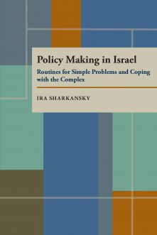 Policy Making in Israel