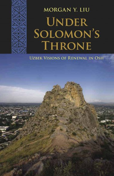 Under Solomon's Throne