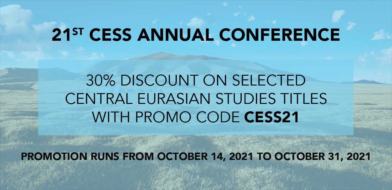 CESS21 Conference Sale